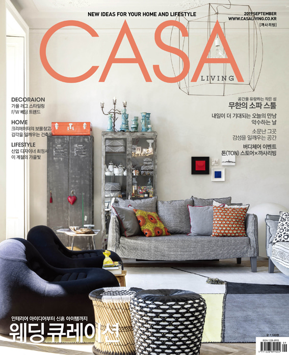 CASALIVING 2019 SEPTEMBER